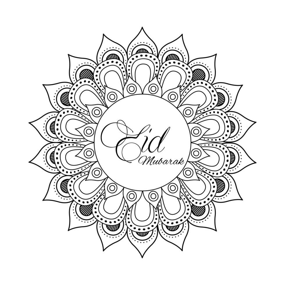 mandala ramadan kareem decoratie pictogram vector
