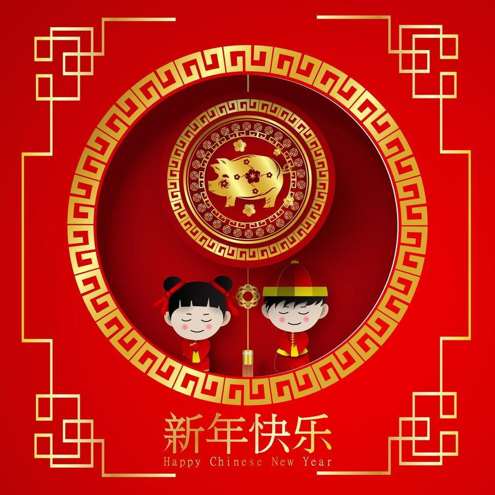 gelukkig chinees nieuw jaar van de varkens Aziatische banner vector