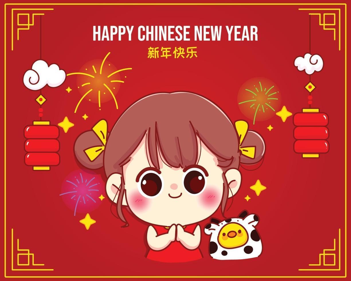 schattig meisje gelukkig chinees nieuwjaar groet cartoon karakter illustratie vector