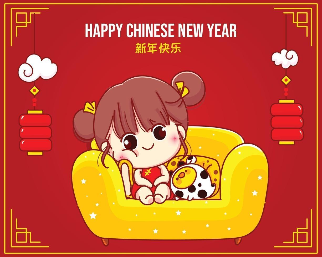 schattig meisje, zittend op de bank thuis, gelukkig Chinees Nieuwjaar cartoon karakter illustratie vector
