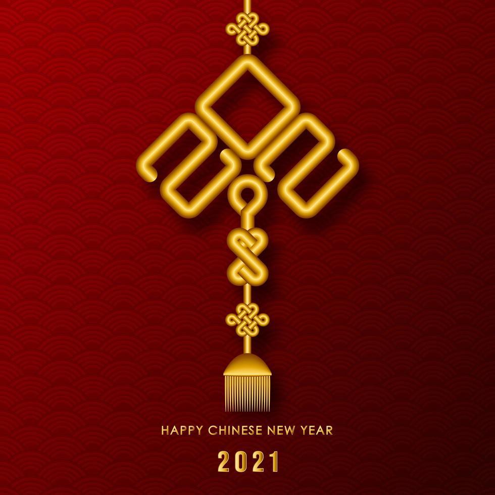 sjabloonontwerp van gelukkig Chinees nieuw jaar 2021 vector