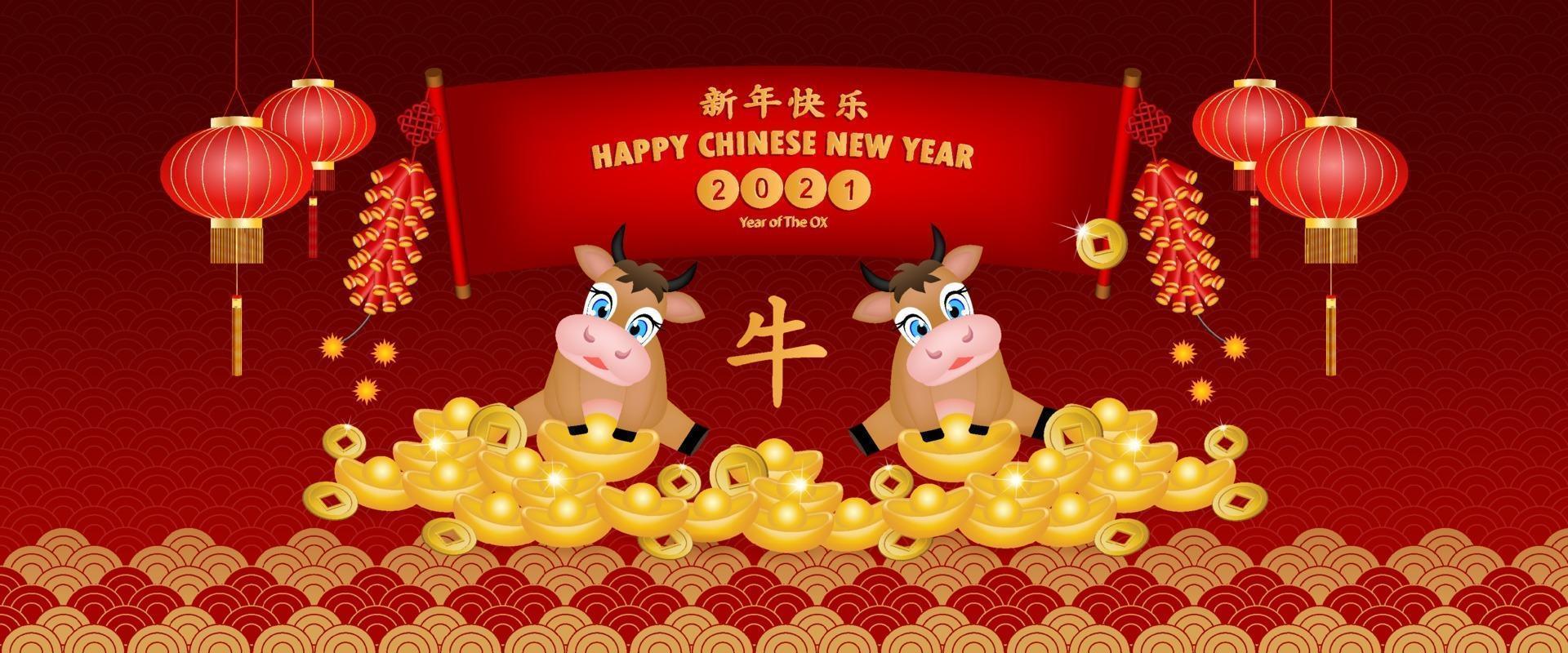 banner Aziatische elementen met ambachtelijke stijl op rode achtergrond. vector