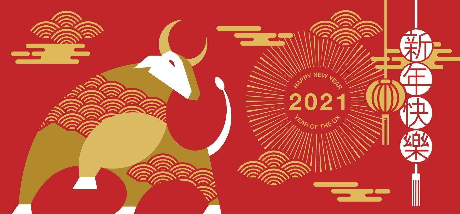 gelukkig nieuwjaar, chinees nieuwjaar, 2021, jaar van de os, gelukkig nieuwjaar, plat ontwerp vector