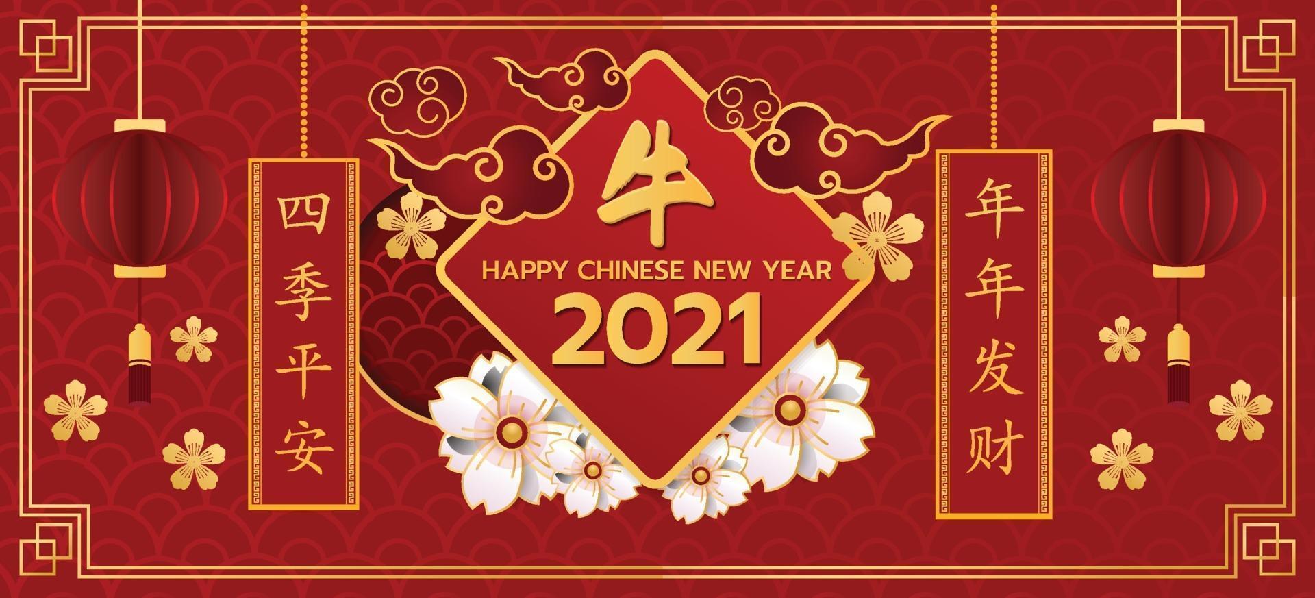 gelukkig chinees nieuwjaar 2021 jaar van de os vector