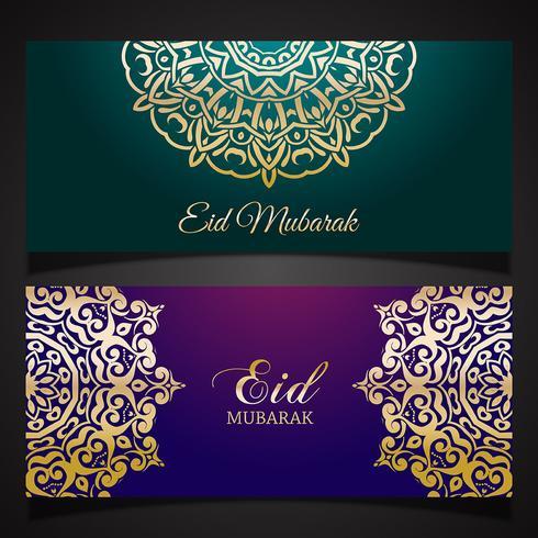 Achtergronden voor Eid Mubarak vector