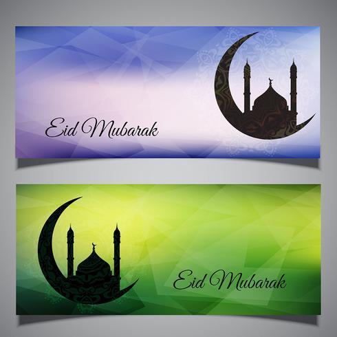 Decoratieve banners voor Eid vector
