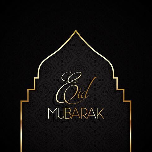Stijlvolle Eid mubarak achtergrond 0606 vector