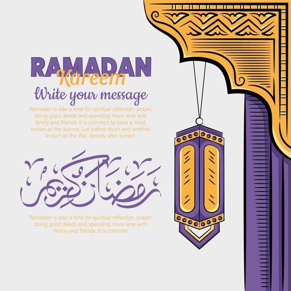 hand getrokken illustratie van ramadan kareem of eid al fitr dagen groet concept vector