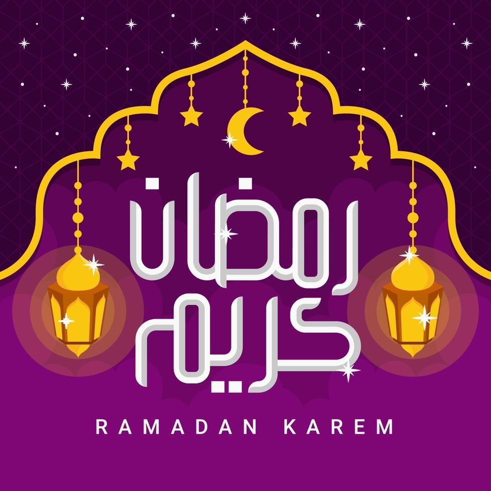 paars ramadan kareem-ontwerp vector