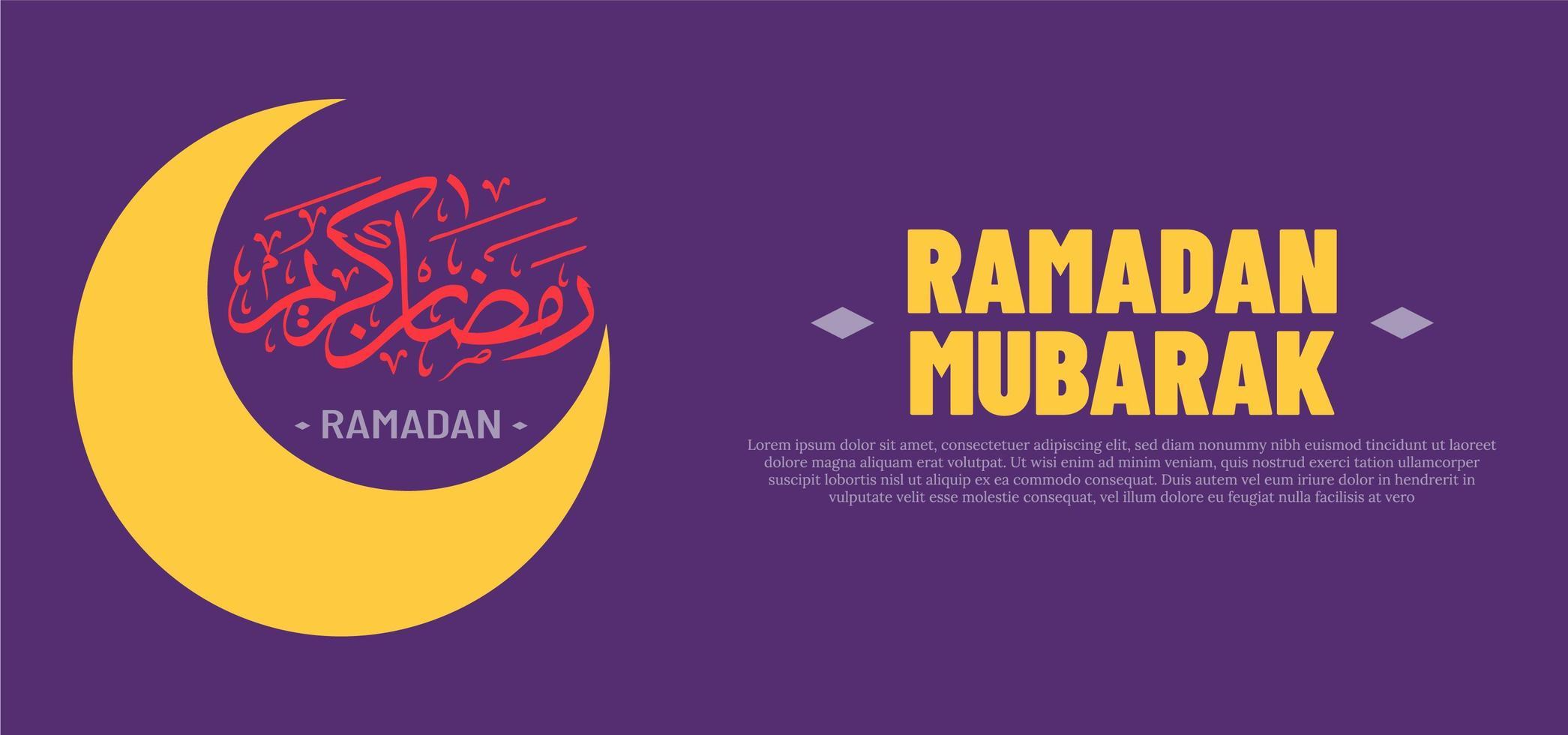 abstracte mooie paarse ramadan banner als achtergrond vector