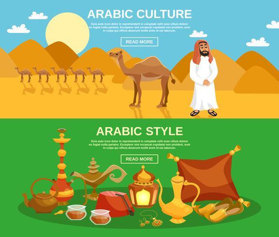 Arabische cultuurbanner vector
