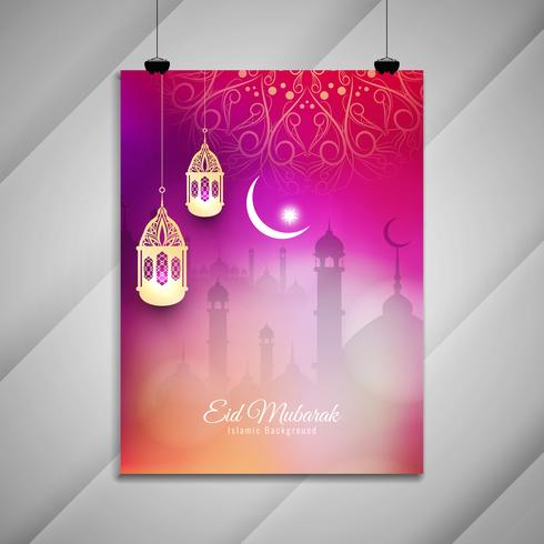 Abstract Islamitisch brochureontwerp Eid Mubarak vector