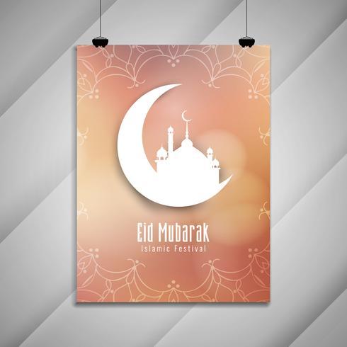 Abstract Eid Mubarak Islamitische brochureontwerp vector