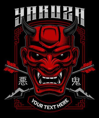 Japanse demonenkunst. vector