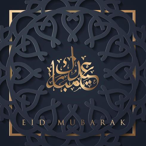 Eid Mubarak-ontwerpachtergrond vector