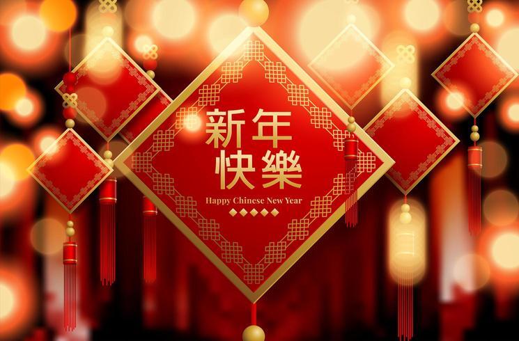 Chinees Nieuwjaar papier gesneden poster vector