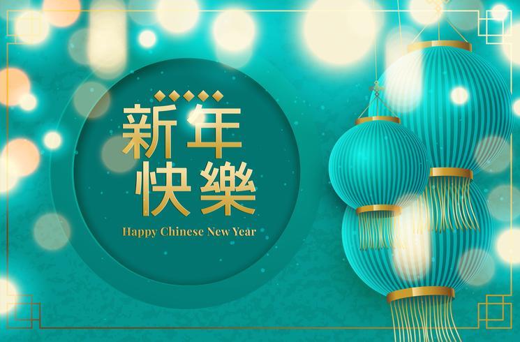 Chinees Nieuwjaar 2020 webbanner vector