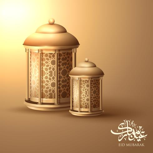 Eid Mubarak-kalligrafie en Ramadan-lantaarns vector