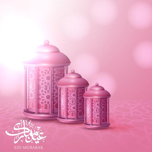 Roze Eid Mubarak-ontwerpachtergrond vector