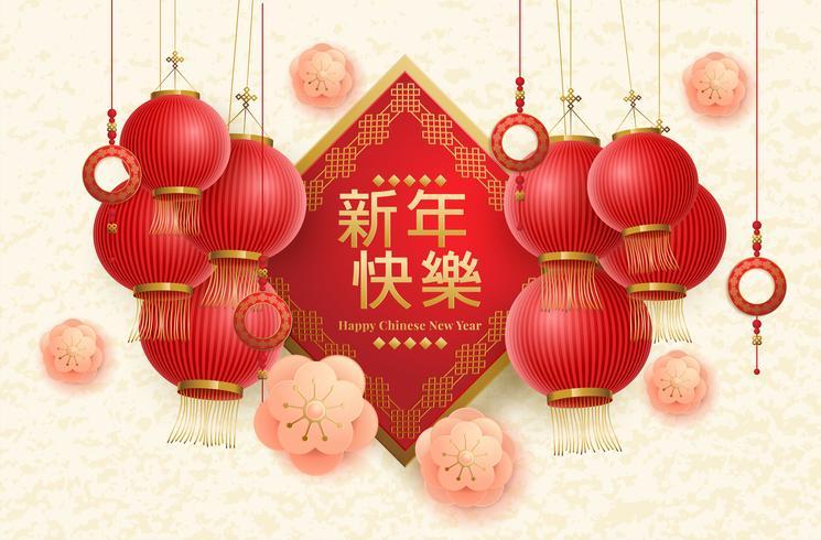 Chinese wenskaart voor Nieuwjaar 2020 vector