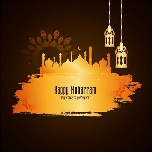 gouden aquarel beroerte Happy Muharran achtergrond vector