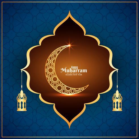 Gelukkig Muharran blauw ontwerp met gouden frame vector