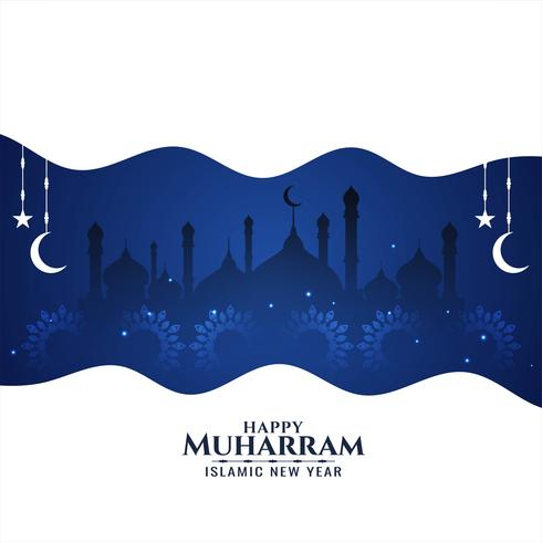 Gelukkig Muharran blauw golvend ontwerp vector
