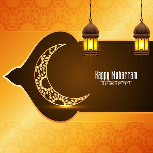 Gelukkige Muharran islamitische kaart met lantaarns en maan vector