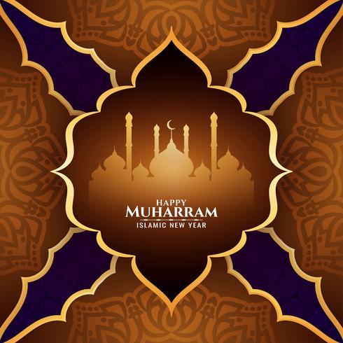 Gelukkig Muharran Arabisch bruin stijlvol ontwerp vector