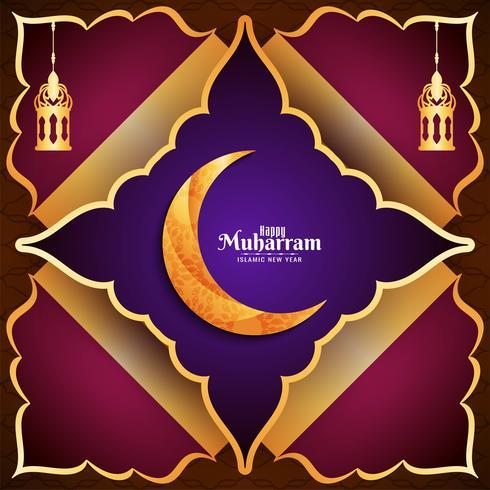 Stijlvol islamitisch ontwerp met halve maan vector