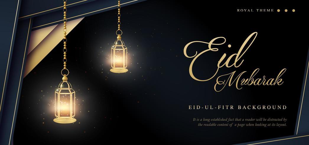 Eid Mubarak Royal Luxury Banner-achtergrond vector