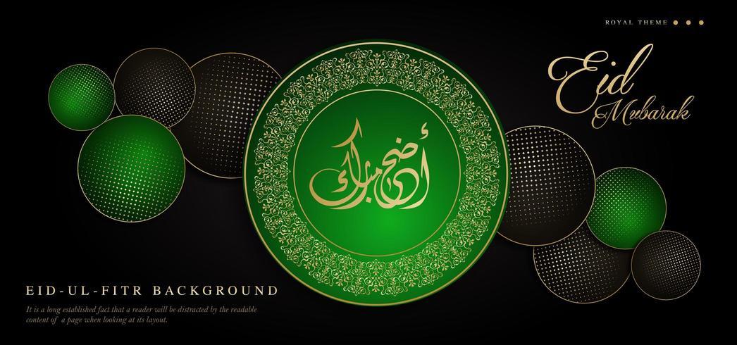 Eid Mubarak Green Royal Luxury Banner-achtergrond vector