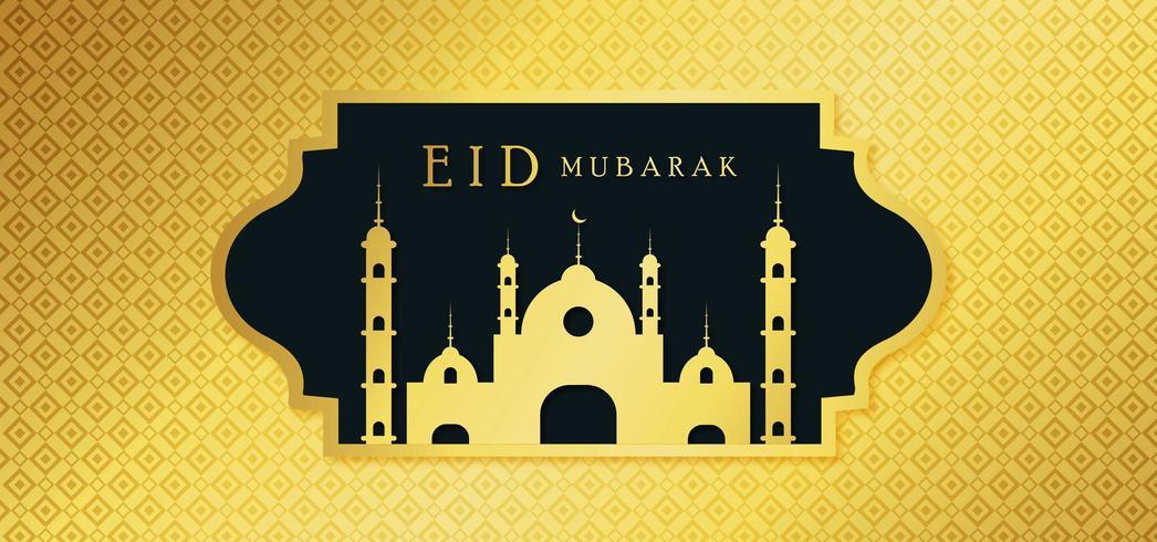 Eid islamitisch vector