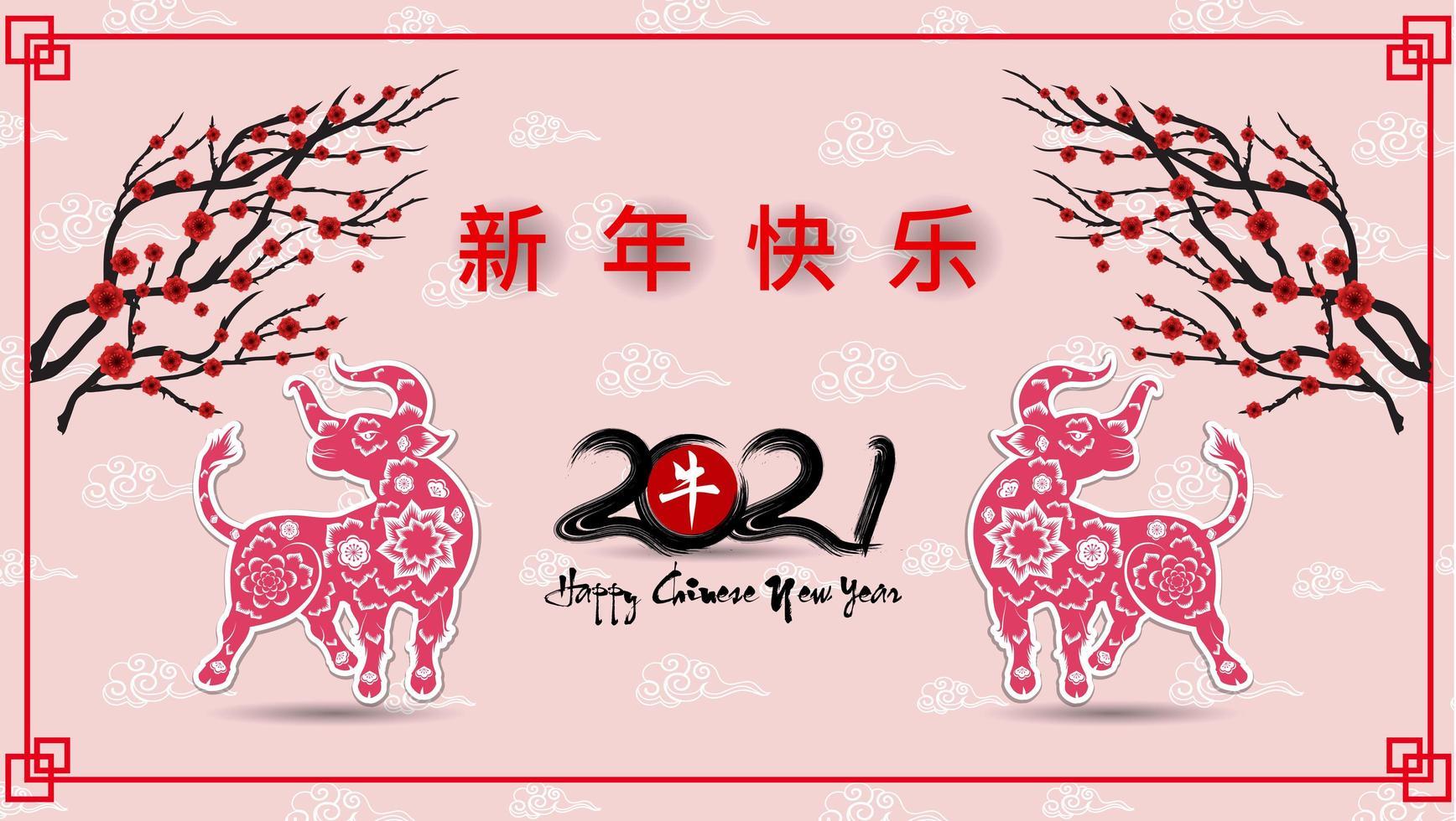 Chinees Nieuwjaar 2021 poster met ossen op roze met wolken vector