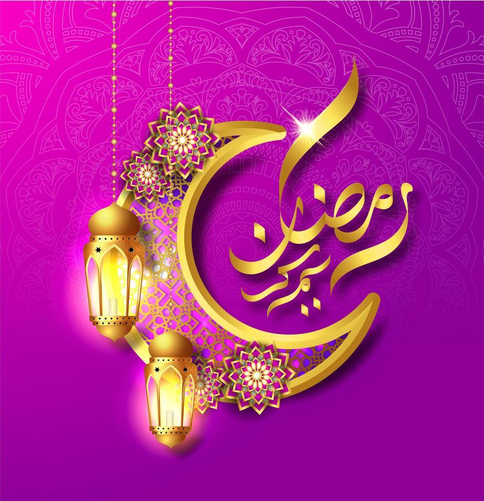 ramadan kareem Arabische kalligrafie kaart met gouden maan vector