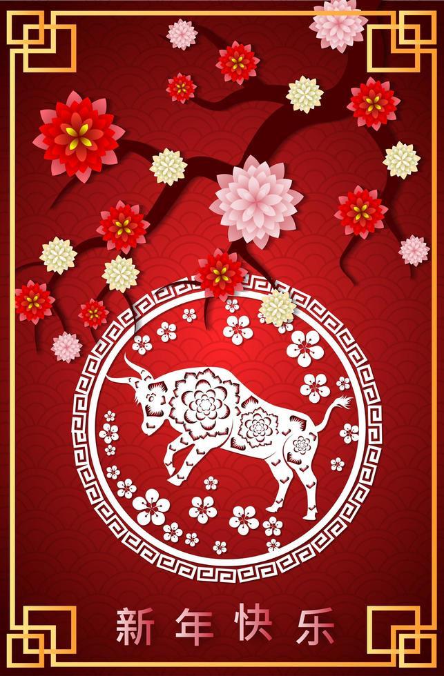 jaar van de os abrikozenbloesem poster vector