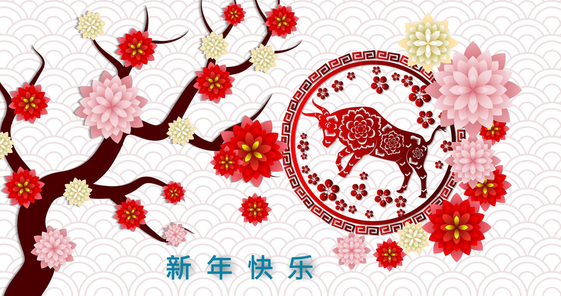 bloesem gelukkig Chinees nieuw jaar 2021 poster vector