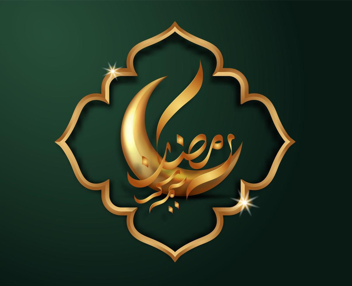 donkergroene en gouden ramadan kareem groet vector