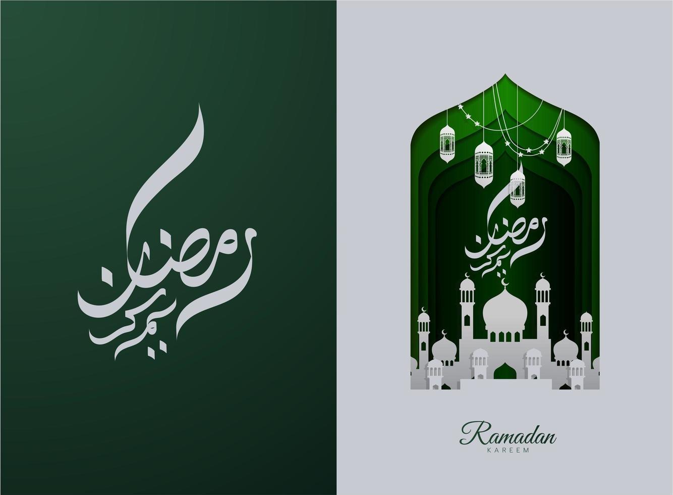 groene ramadan kareem kalligrafie wenskaart vector