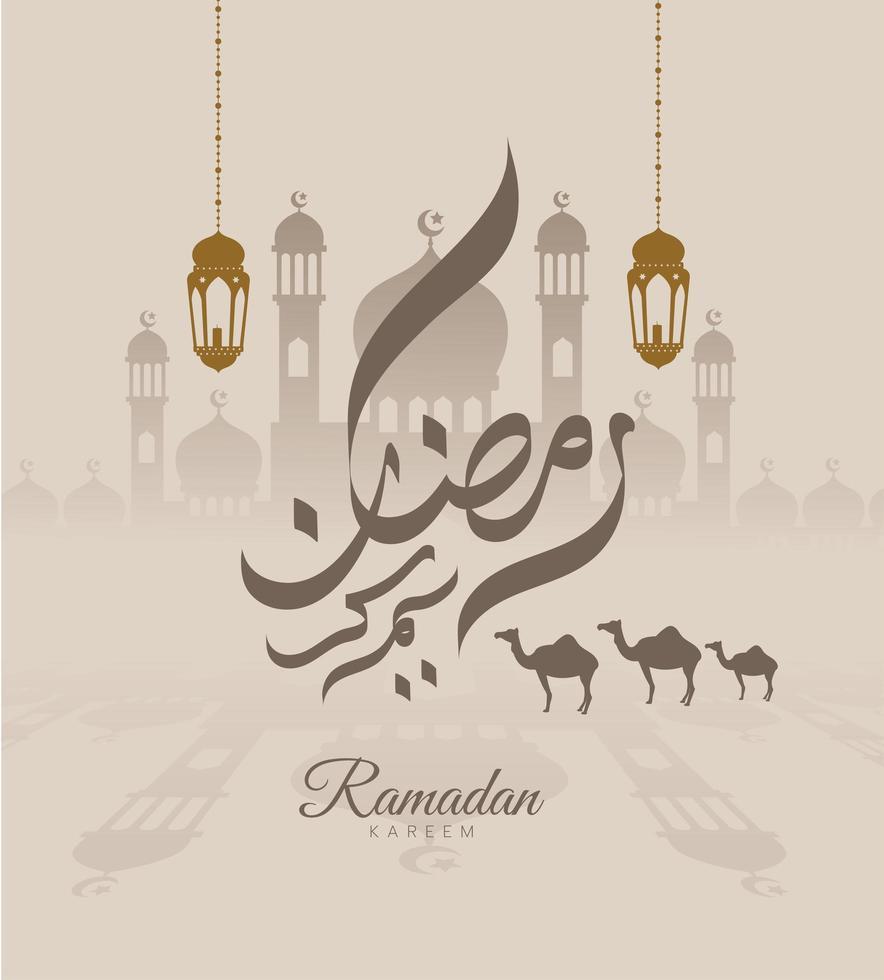 ramadan kareem-kaart met kamelen en moskee vector