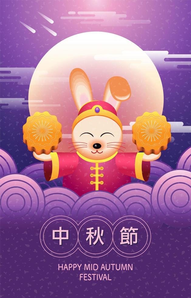 verticale paarse medio herfst festival banner met konijn vector