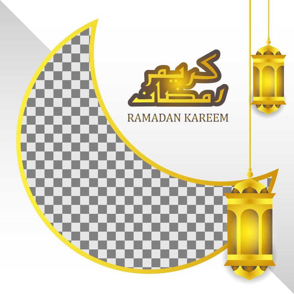 gouden lantaarn en Arabische kalligrafie sjabloon voor ramadan kareem vector