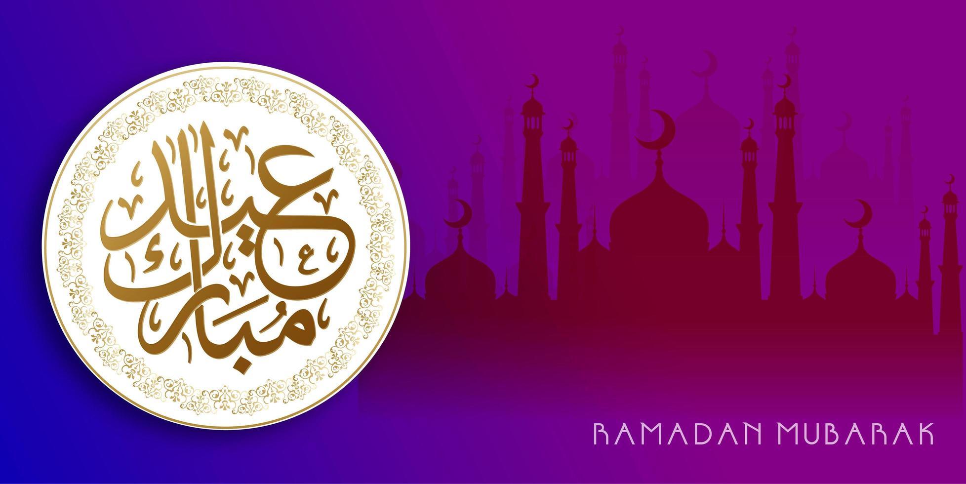 ramadan kareem blauw roze achtergrond met kleurovergang vector