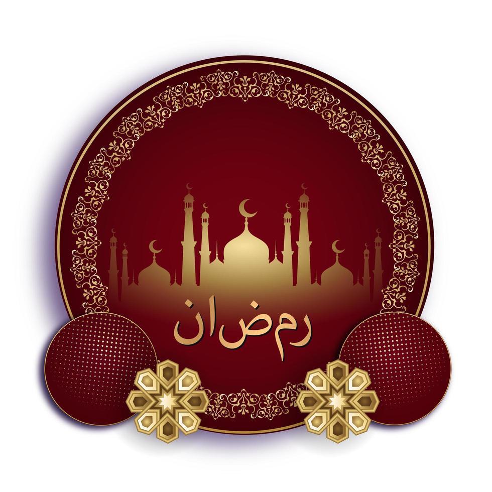 ramadan kareem gouden moskee in rode ronde vormen vector