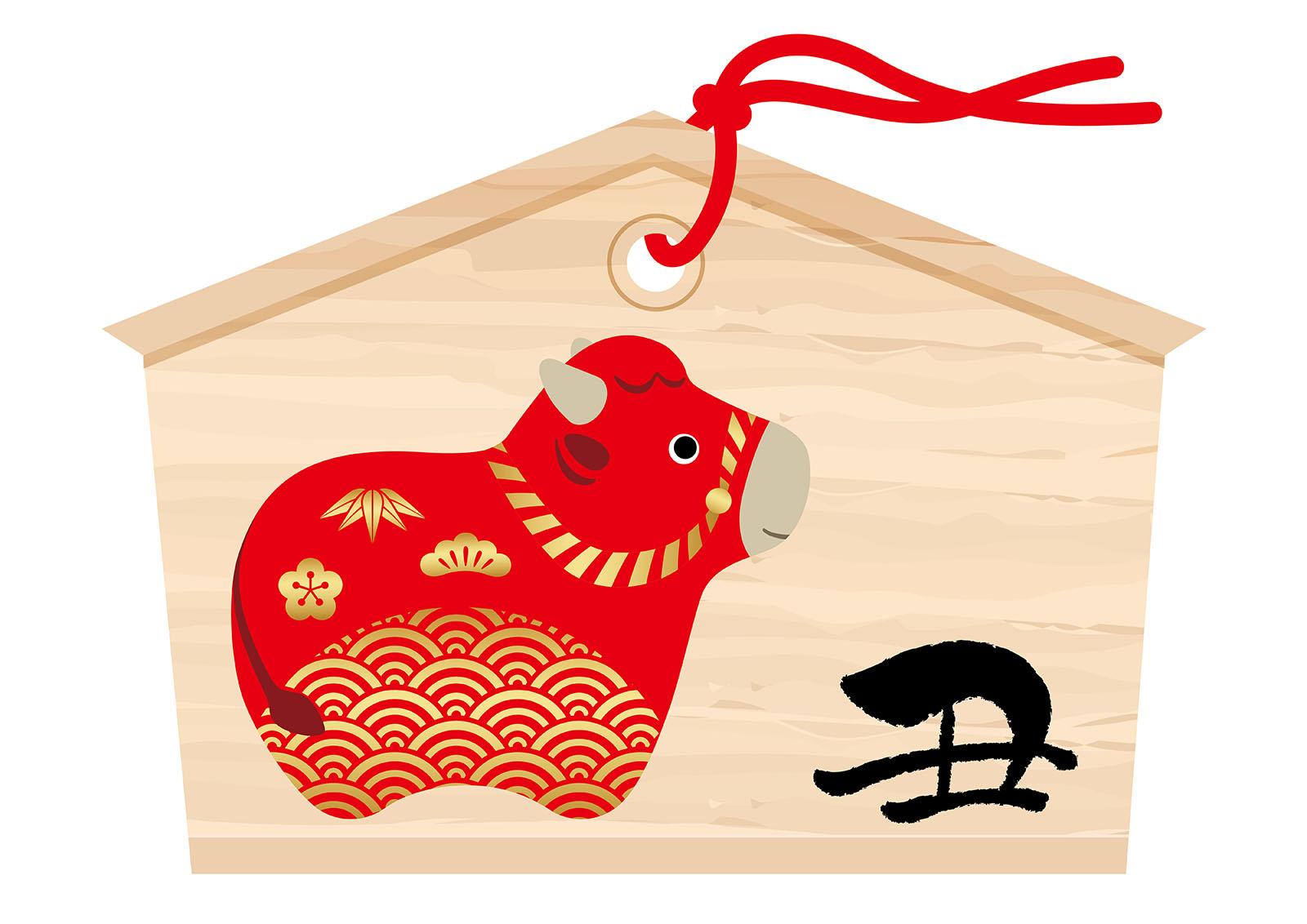 Japanse Decoratie Voor Het Nieuwe Jaar Van De Os 1346934 Download Free Vectors Vector Bestanden Ontwerpen Templates