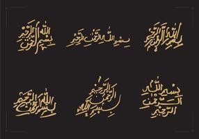 Bismillah Handschrift Vector