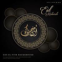 zwarte ramadan eid ul fitr achtergrond vector