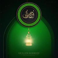 groen ontwerp ramadan eid ul fitr achtergrond vector