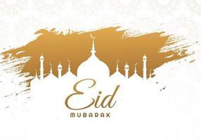 islamitische eid mubarak metallic gouden achtergrond vector
