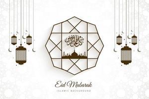 eid mubarak bruin geometrische festival achtergrond vector